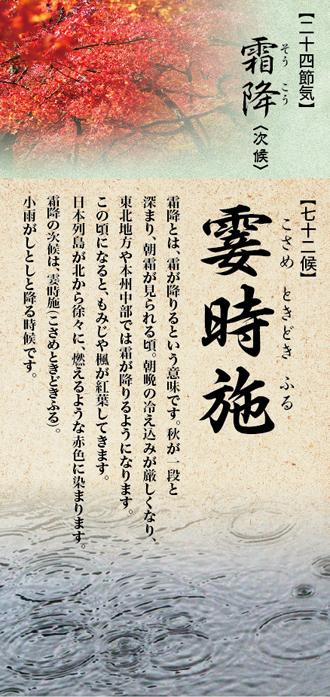 72-49.jpg