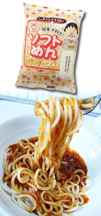 まるちゃんソフト麺.jpg