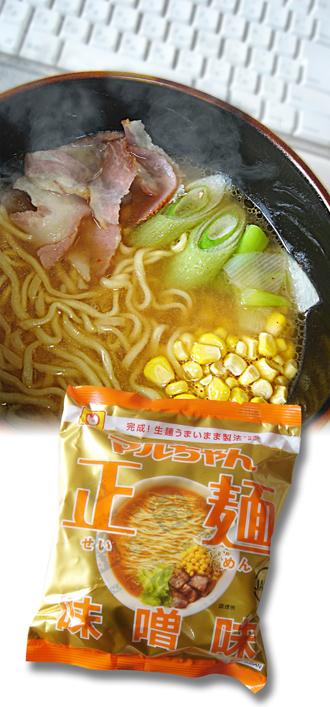 マルちゃん正麺.jpg
