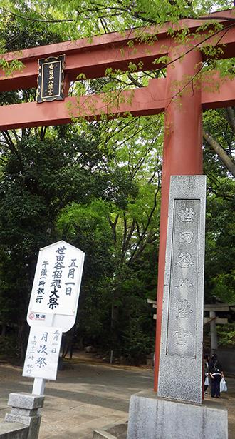 世田谷八幡1.jpg