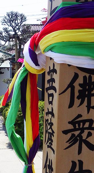 円福寺5.jpg