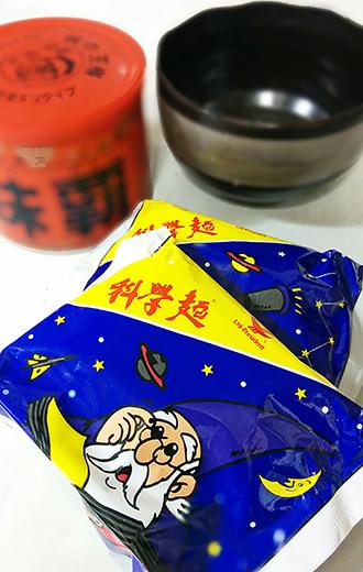 化学麺2.jpg