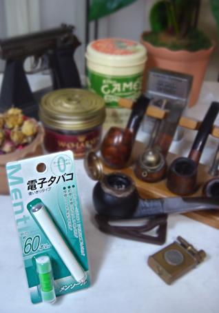 喫煙.jpg
