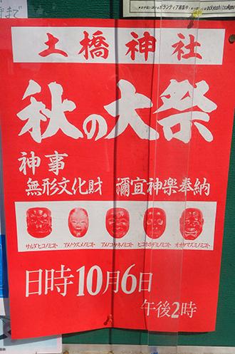 土橋9.jpg