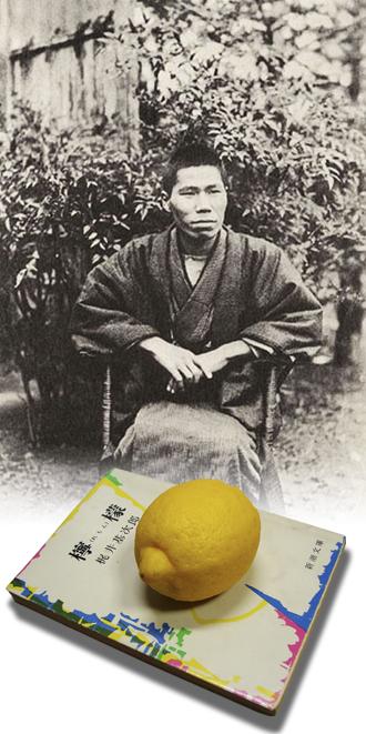 檸檬.jpg