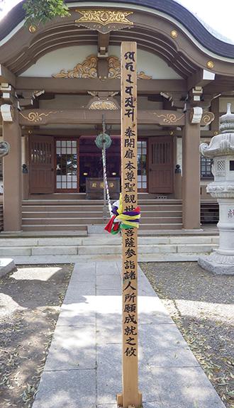 観音寺3.jpg