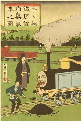 鉄道.jpg