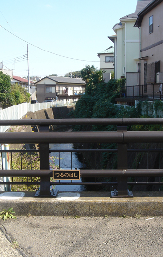 鶴亀橋1.jpg
