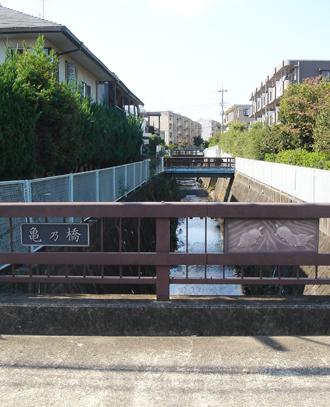 鶴亀橋3.jpg