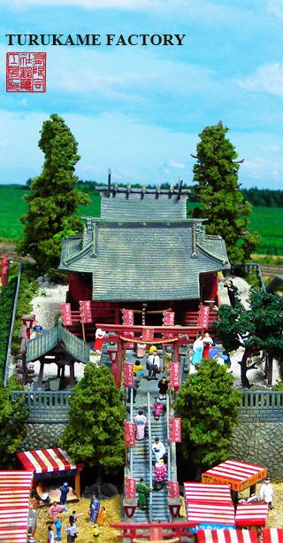 鶴亀神社.jpg