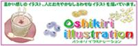 oshikiri-C.jpg