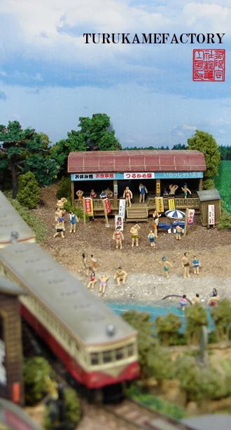 河の家1.jpg