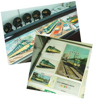 鉄道フェス5.jpg